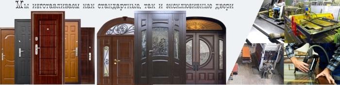 Металлические двери Спарта